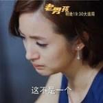 《老男孩》林小歐發現了吳爭的秘密,感動得哭了?
