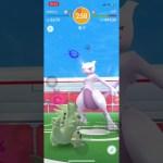 🎉好感動!終於啊!我也有大師了❤️!奇美博物館的超夢 !.PokemonGo 寶可夢 2018.03.24 Mewtwo VIP團體戰