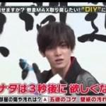 山田涼介は本当にこんなにも可愛いんです(20)