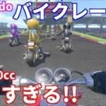 【実況】 ニンテンドーラボで走るバイクレースが超面白い件! ニンテンドーラボ Part2