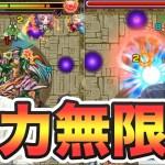 【モンスト】壁ドン玉!神化カマエルは、火力がオバケな面白いSS!【よーくろGames】