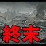 絶対に読むべき設定が面白い世界滅亡系漫画【KUN】