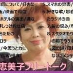 【作業用BGM】上沼恵美子の聴いてて面白い神フリートークまとめ(21)