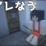 都市伝説の花子さんが面白いRPGゲームについて語る
