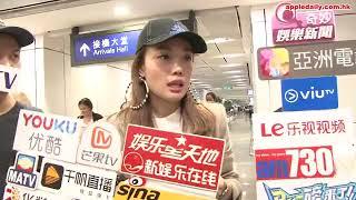 [蘋果娛樂]祖兒感動阿嬌冇諗過換伴娘2018-5-28