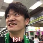 因初次利用松山機場而感動萬分的日本人(台湾の旅~spisode0)