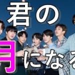 【BTS】デビュー5周年!マンネの言葉に感動・・!!