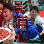 【すごい大学生】KOKORO KAGEURA【影浦心】