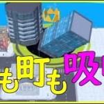【hole.io】街ごと飲み込む!すごいアプリ(゚д゚)【あしあと】
