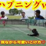 【ソフトテニス試合】珍ハプニング発生www
