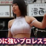 強いのに可愛い女子プロレスラー5選!