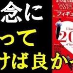 【羽生結弦】初めて見る人は凄い表紙でびっくりするだろうねwww雑コラみたいな表紙!「今となっては記念に買っておけばよかったのかも」#yuzuruhanyu
