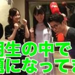 坂口珠美ちゃんが面白いと思う3期生の中でも話題になっている乃木メンのブログとは?