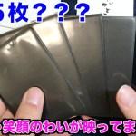 購入特典のクオリティが凄い! 500円オリパ開封 SDBH