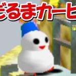 雪だるまカービィの能力が面白い!!#10【星のカービィ64】