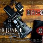 凄い機材発見!どんな機材でも充電できる、すごくコンパクトな道具・POWER JUNKIE・優秀なSony Lシリーズ NP-Fバッテリー活かせるよ【イルコ・スタイル#226】
