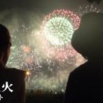 【感動デート】カップルで打上花火を最高スポットで見たら綺麗すぎて涙が出た。