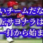 「凄いチームだな…」大逆転サヨナラは、この一打から始まった!広島・曽根 プロ初安打で点火で流れを引き寄せた!(広島9-8ヤクルト 8/23)
