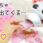 新発売の LOLサプライズ 開封♡可愛い動物たくさん!!【こうじょうちょー】LOL Surprise BIGGIE Pets!