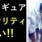 【羽生結弦】ファンが作った羽生結弦が凄いと話題に!→クオリティ高い!!