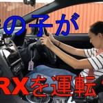かわいい女の子にMT車(WRX)を運転してもらったらやばかったw