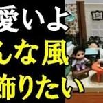 【羽生結弦】羽生結弦&プーさん凄い・・・進化してる!セットで売って欲しい!「可愛いよこんな風に飾りたい」#yuzuruhanyu