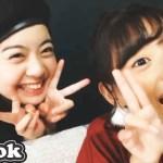 【tiktok】みなみちゃんのかわいい最新ティックトック集 Part3【MINAMI】