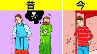 10の欧米礼儀作法のびっくりする起源