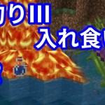 【マイクラ】エンチャント釣り竿で面白いもの釣れちゃった!?【マインクラフト】