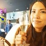 大阪おしゃれで面白いとこでお酒と美味しいご飯会〜♪