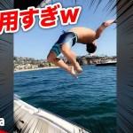 飛び込み下手すぎw世界びっくりハプニング動画連発【Video Pizza】