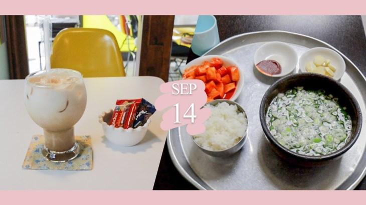 三清洞で1人ごはん&カフェ、かわいい生活韓服👗【韓国生活Vlog】