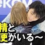 羽生結弦がロシアの氷上で感動の再会!!あのちびっこスケーター・ヴォロノフくん…あこがれの眼差しにほっこり#hanyuyuzuru#figureskating