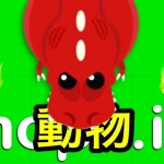 いろんな動物に進化していく.io系ゲームが面白い!【 mope.io 】実況