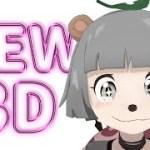 【NEW 3D】くっそかわいいTiKToKとるよ