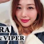ついに届いた💙超絶可愛いアウター紹介⚡️ザラとFIG&VIPER購入品👗/ZARA & FIG&VIPER Haul!/yurika