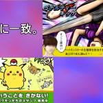 【ポケモンUSUM】すごく面白い【シングルレート】