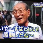 12/22 土曜LIVE!あきた 2018年夏の感動と興奮金足農旋風プレイバック!