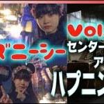 東京ディズニーシー(Tokyo DisneySea)ハプニング!センターオブジアースが…+人生初レイジングスピリッツVol.4【登録者数20万人達成記念企画】