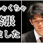 藤井聡太七段が初解説中に答えた驚きの回答に一同驚愕!