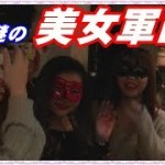 超美少女発見!川崎の夜が激熱♡ 安い!可愛い!楽しい!