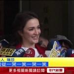 """終於領到台灣""""身分證""""  女星瑞莎感動暴哭"""