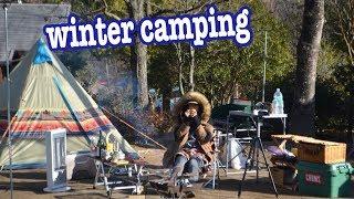 冬キャンプ初心者の朝、ビックリな事が!&冬の朝ごはんといえば・・・