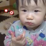 野菜ジュース飲んですごい顔する1歳児