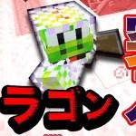 【日刊Minecraft】驚きのエクストリーム突入で攻略開始!?最強の匠は誰かスカイブロック編改!絶望的センス4人衆がカオス実況!#18【TheUnusualSkyBlock】