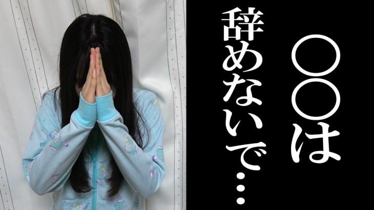 【艦これ】「本音を話します。」沈黙を破り、驚きの告白・・・【開封動画】