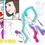 感動 泣ける話 レモンの歌詞から作ったアニメ パラパラ漫画風 短編1話 恋愛映画ドラマ