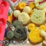 【DAISO】【ダイソーシリコン型】で簡単で可愛い蒸しパン♥