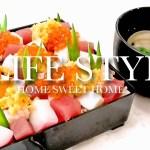 【ひな祭り】ほんのりピンク色が可愛い♡さくらごはんでちらし寿司