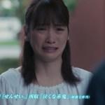 竹原ピストルの主題歌が感動的!川栄李奈の涙も 堤真一主演映画「泣くな赤鬼」特報が解禁